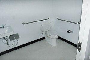 Guard Shack with a Bathroom